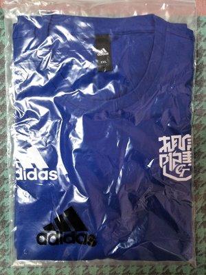 世界12強 Adidas 相信中華 聯名 t-shirt 限定 愛迪達 棒球賽 衣服