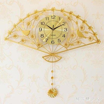 【蘑菇小隊】新款鐘表掛鐘客廳現代簡約大氣掛表個性創意時鐘時尚家用中國風石英鐘zzy925『棉花糖伊人』TW-MG52300
