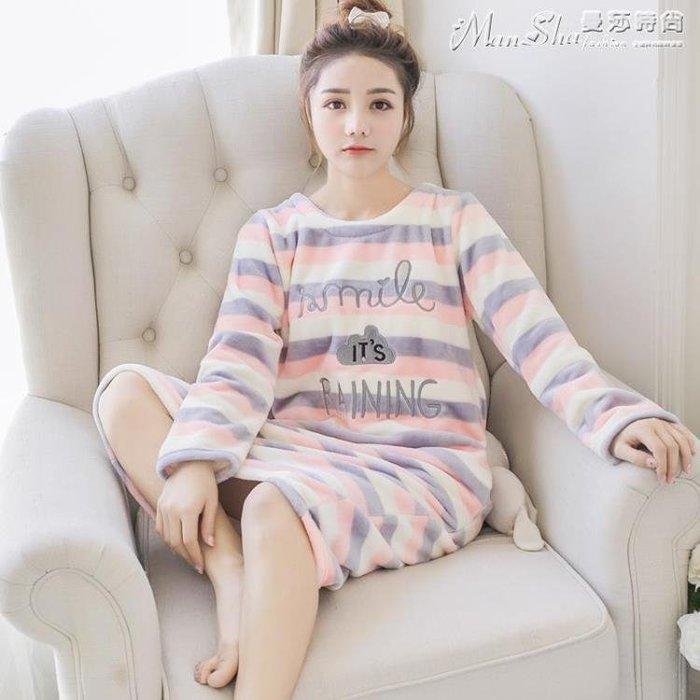 熱銷睡裙韓版珊瑚絨睡裙女秋冬季中長款加絨法蘭絨睡衣女冬天可愛加厚