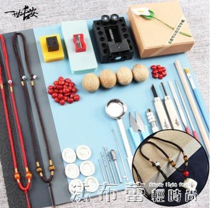 手鍊一世長安玲瓏骰子安紅豆工具材料包DIY配件手工飾品相思 從