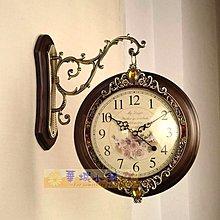 079 華城小鋪 靜音/特價仿古掛鐘/雙面鐘/實木掛鐘/歐式/田園鐘錶/原木雙面鐘