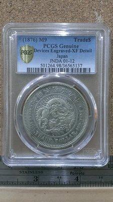 137--明治9年貿易銀 PCGS XF
