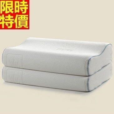 記憶枕-提升深度睡眠棉頸部太空記憶棉枕頭2款67b20[獨家進口][米蘭精品]