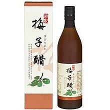祥記 陳年梅子醋600cc/瓶