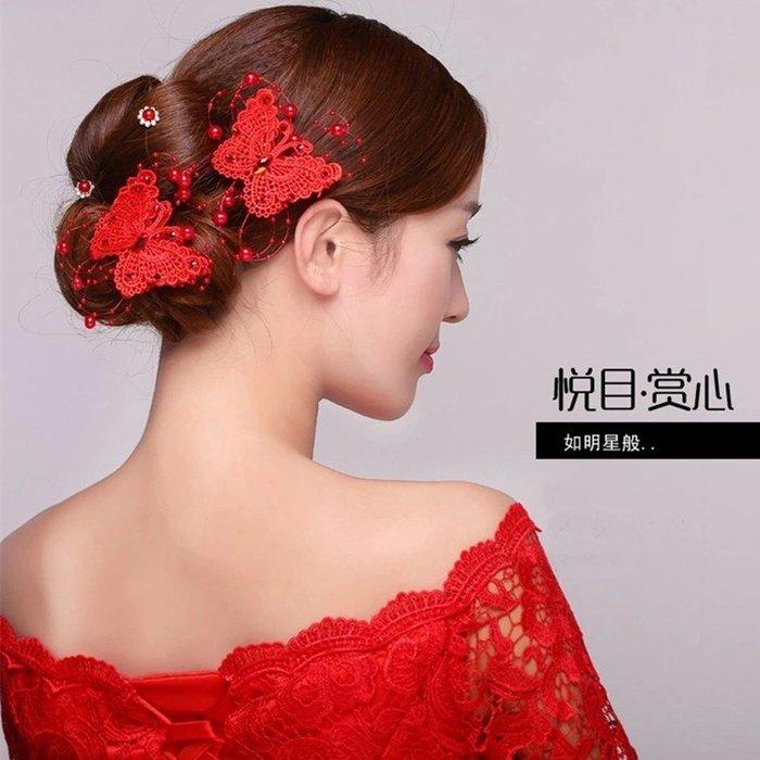 凡妮莎新娘髮飾 紅色蝴蝶新娘頭飾 婚紗 禮服 飾品