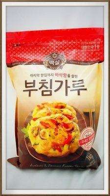 韓國進口~CJ煎餅粉~特價95元(2包優惠價只要180喔)在家DIY作韓國(泡菜)煎餅^^賣場滿800元免運費