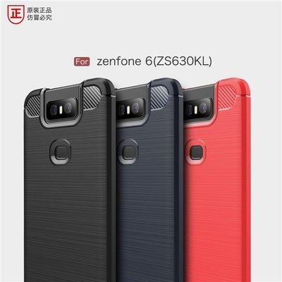 華碩 ZenFone 6 ZS630KL 拉絲纖維 手機殼 全包 防摔 軟殼 手機套 犀牛盾