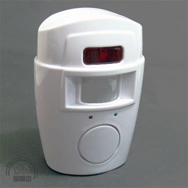 高分貝紅外線警報器 無線電子感應遙控式 防盜 辦公室 附雙遙控(22-841)