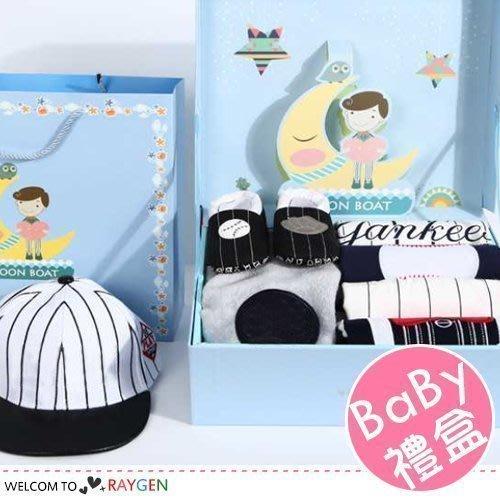 八號倉庫 彌月禮寶寶短袖棒球裝8件組/裝 高檔禮盒 現+預【3A170G703】