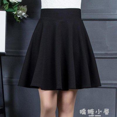 半身裙顯瘦高腰中裙百搭a字裙短裙褲女百褶蓬蓬秋季