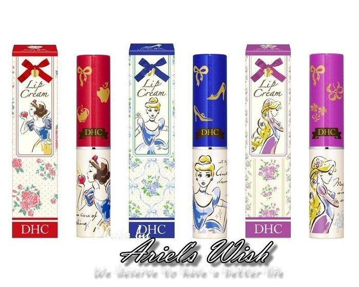 Ariel's Wish日本Disney迪士尼DHC白雪公主仙杜瑞拉灰姑娘長髮公主樂佩限量純橄欖精華護唇膏高保濕單獨盒裝