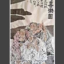 ㊣姥姥的寶藏㊣ 【精品推薦】陳中軍先生8.6平尺精品人物中堂《三仙喜樂 圖》