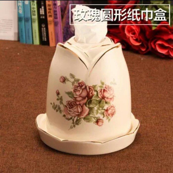 粉紅玫瑰精品屋~歐式高檔金玫瑰陶瓷圓形面紙盒~