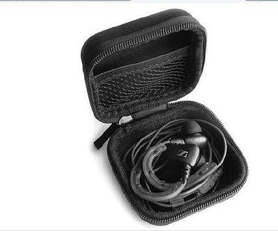 耳機包 小方包 鐵三角 SONY CX6 IE7 IE8 耳塞包 耳機盒 收納盒 藍牙耳機 收納包 方形 收納袋