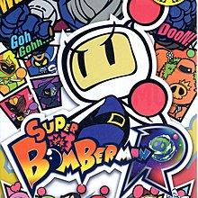 現貨中 Switch 遊戲 NS 超級轟炸超人 R Super Bomberman R 炸彈超人 中文版【板橋魔力】