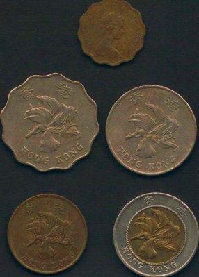[亞瑟小舖]外幣 港幣5枚VF(1994~1996年)