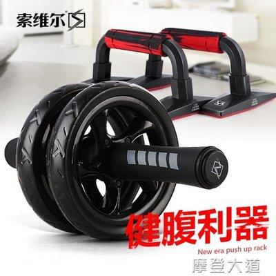 健腹輪正品鍛煉卷腹部推輪運動滑輪收腹滾輪健身器材家用男腹肌輪
