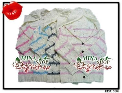 MINA SHOP ~~101~~ 賠錢賣~橫紋連帽針織排扣毛衣外套上衣~4色 ~
