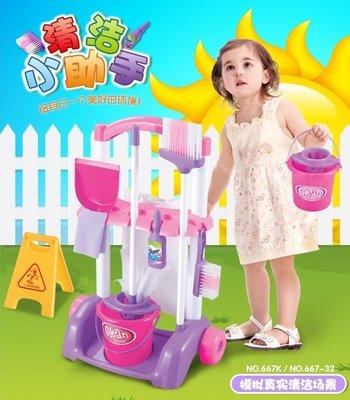 雜貨小鋪 兒童掃把簸箕拖把套裝迷你小掃帚清潔推車寶寶過家家掃地玩具組合