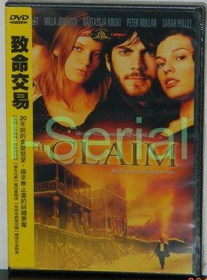 E6/全新正版DVD / THE CLAIM / 致命交易 (美國心玫瑰情 偉斯班特利)