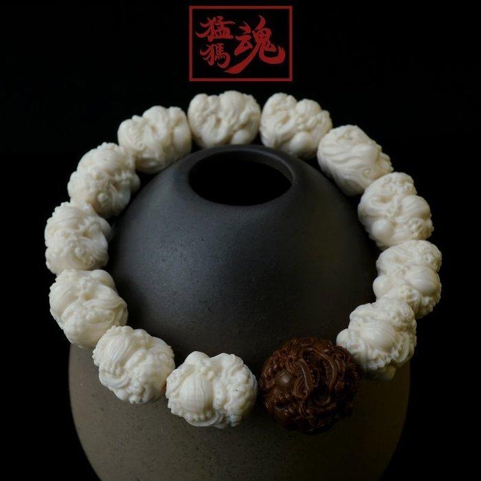 【玉寶軒】【猛獁魂】猛獁象牙貔貅抱球冰咖貔貅雕刻圓珠手串手鏈 C7196