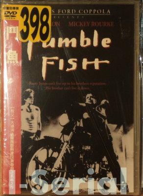 E6/ 全新正版DVD / 鬥魚 TUMBLE FISH (法蘭西斯柯波拉) 超級絕版