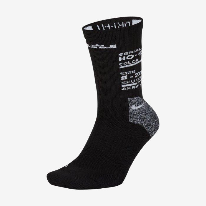 [飛董] Nike LeBron Elite 菁英襪 籃球襪 LBJ 長襪 CK6784-010 黑