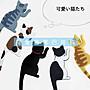 貓磁鐵掛勾 可愛招手貓造型尾巴可任意彎曲當...