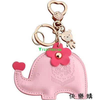 【小葉原創精品】大象鑰匙扣女士 Al尾牙新年新品