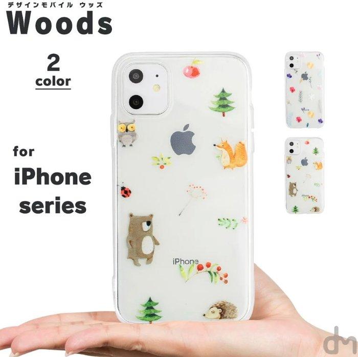 《FOS》日本限定 iPhone SE 2代 iPhone 11 手機殼 保護殼 女生 可愛 時尚 防震 防摔 防刮
