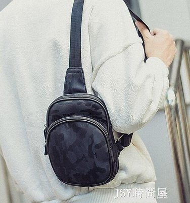 日和生活館 男士韓版帆布胸包男休閒單肩包斜挎包跨胸前包迷彩運動腰包小背包 S686