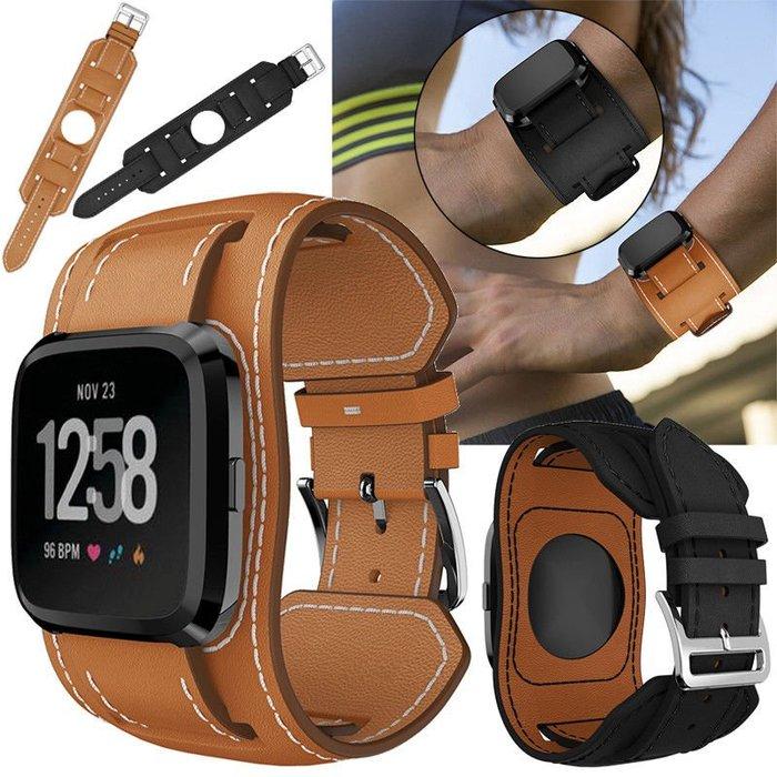 Fitbit versa 錶帶 智能手環 替換腕帶 versa 手鐲款錶帶 皮質腕帶 運動型 時尚簡約