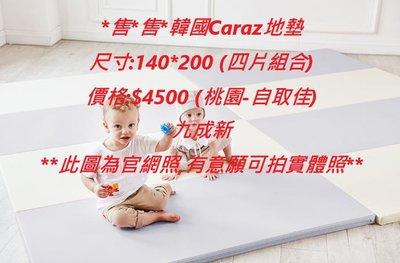 Caraz 韓國 地墊 尺寸:140*200