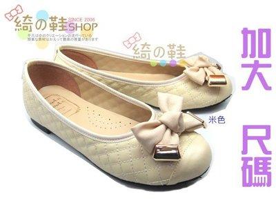 ☆綺的鞋鋪子【加大尺碼】菱格紋蝴蝶結低跟包鞋25.5~27cm 51米55 後跟高1公分 台灣製造MIT