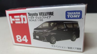 【美】TAKARA TOMY TOMICA TM 小汽車 Metacolle 84 豐田 Vellfire 824893