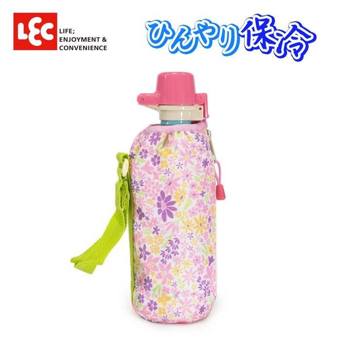 【日本LEC】Furara寶特瓶保冷收納袋