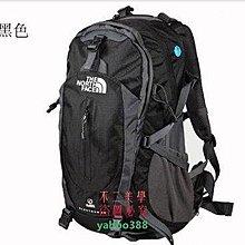 美學1阿瑞斯戶外 40L北臉戶外登山包背包雙肩包旅行包  男女款50L❖59156