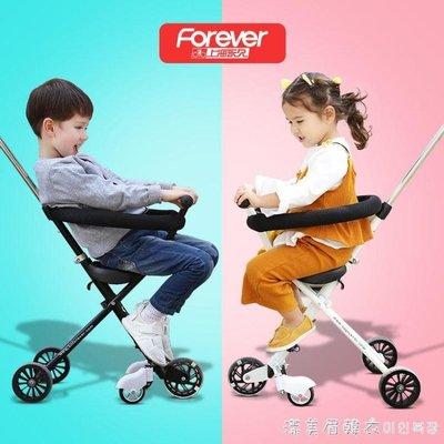 永久溜娃神器三輪五輪輕便可摺疊帶娃出門遛娃神器兒童嬰兒手推車 NMS