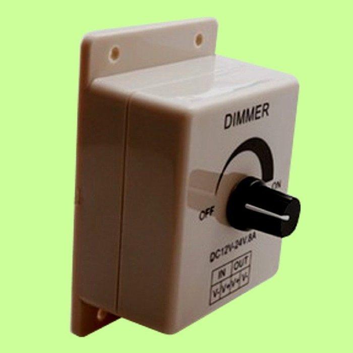 5Cgo【權宇】明板安裝簡單 LED燈專用調光器 電位調節器 控制器 手動旋鈕開關 12到24伏 96W 8A 含稅
