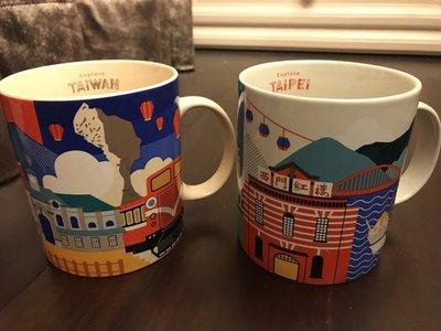 「新品」星巴克starbucks台灣或台北 城市杯 馬克杯 景點杯 探索杯