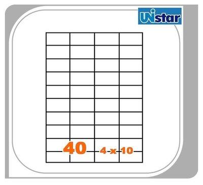 【量販10盒】裕德 電腦標籤 40格 US4461 三用標籤 列印標籤 量販型號可任選