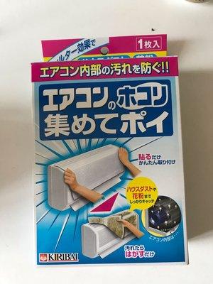 冷氣機吸塵紙