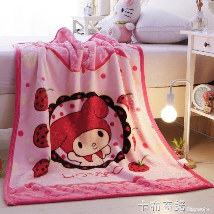 兒童嬰兒毛毯雙層加厚寶寶蓋毯新生兒小毯子秋冬季雙面珊瑚絨毯子 igo