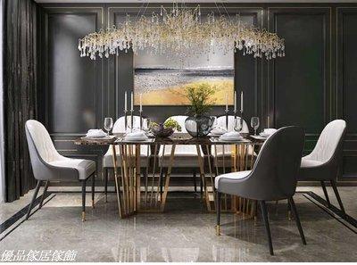 北歐後現代輕奢不鏽鋼鍍金大理石餐桌/時尚簡約大理石長方形餐桌