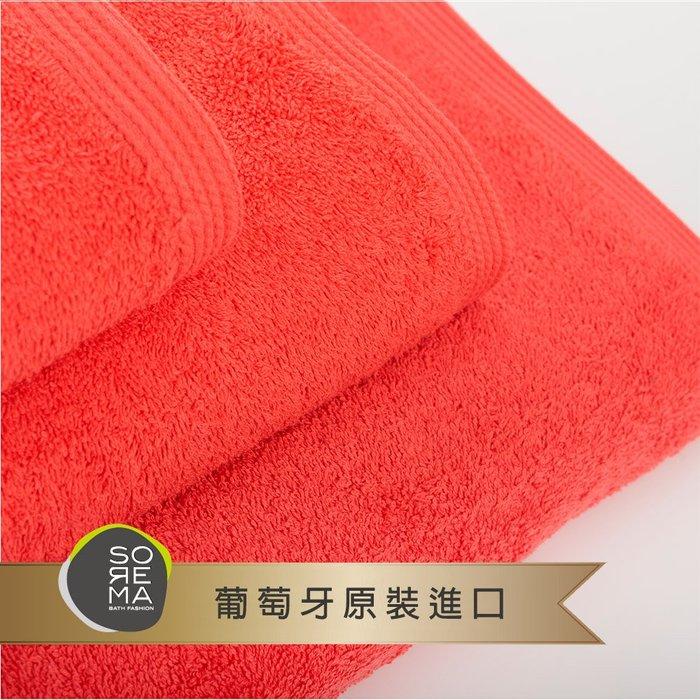 【Sorema 舒蕾馬】原色精緻毛巾 50x100cm 南歐陽光明星品牌(珊瑚 CORAL)