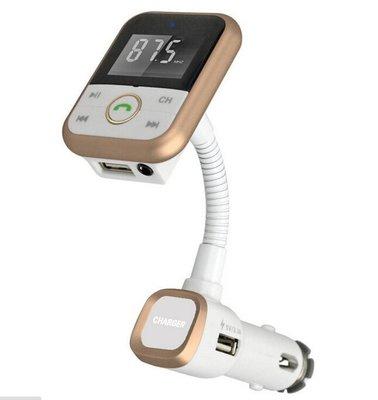 bt67 雙USB車載藍牙mp3 汽車mp3播放器 可免提接電話 充電 聽音樂 688