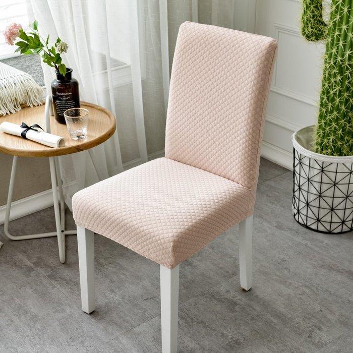 小花精品店-加厚彈力椅套連體酒店飯店餐桌椅子套罩家用針織凳子套座椅罩通用(2個起購)