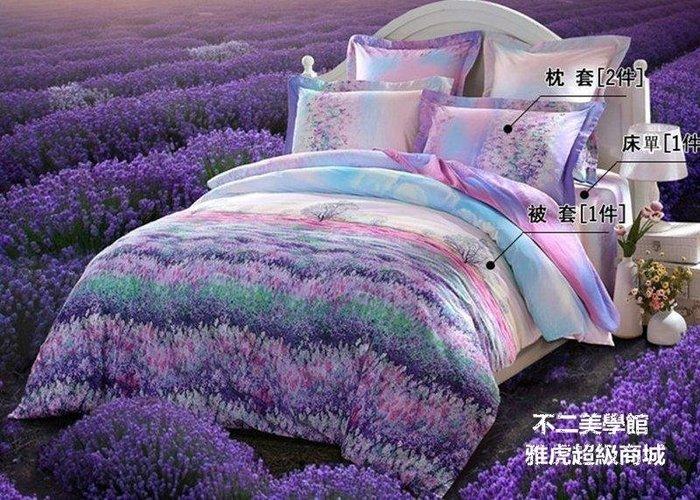 【格倫雅】^床上用品 全棉純棉床單四件套件 愛在普羅旺斯44242[g-l-y65