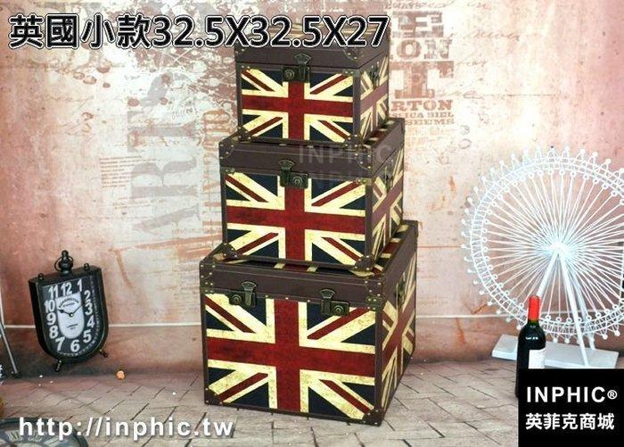 INPHIC-奢華皮箱英倫國旗方形復古箱子創意老式皮箱 專賣店酒吧擺設裝飾-英國小款32.5X32.5X27_S2787C