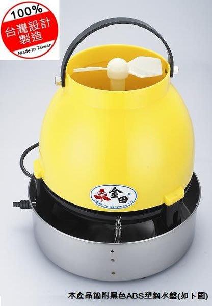 【金田噴霧器/造霧機/加濕機】防疫噴霧器/消毒噴霧器/水煙噴霧器 加濕降溫噴霧器 GD3600型-含運